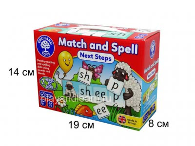 Match and Spell (next step)