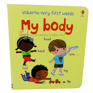 Very First Words. My Body